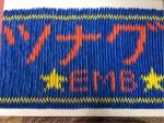第48回全国選手権大会愛知県東支部予選